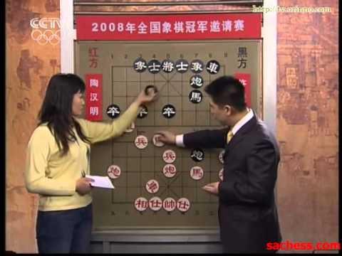 xiangqi(chinese chess) 2008 champion-nvqin vs zhaoxinxin
