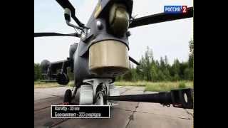 Боевые вертолеты России.(, 2015-01-23T11:03:58.000Z)
