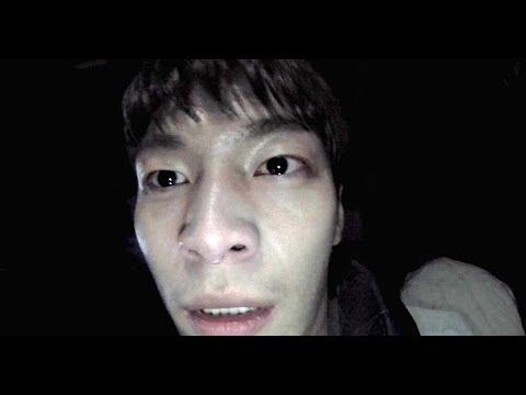 GONJIAM: HAUNTED ASYLUM (2018) Teaser Trailer (HD) KOREAN FOUND FOOTAGE