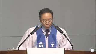 KCM 설교 한국어, 가죽 옷을 입혀주신 하나님 - 림…