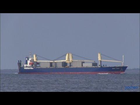 Multi purpose Cargo Ship / Ro-ro cargo: BRIGHT STREAM (EASTERN CAR LINER, LTD.) IMO: 9157430