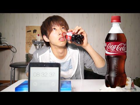 本気で鼻からコーラ飲んでみた Cola into my nose