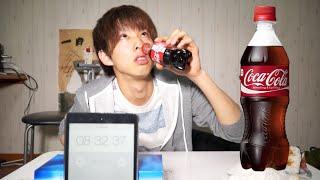 本気で鼻からコーラ飲んでみた Cola into my nose thumbnail