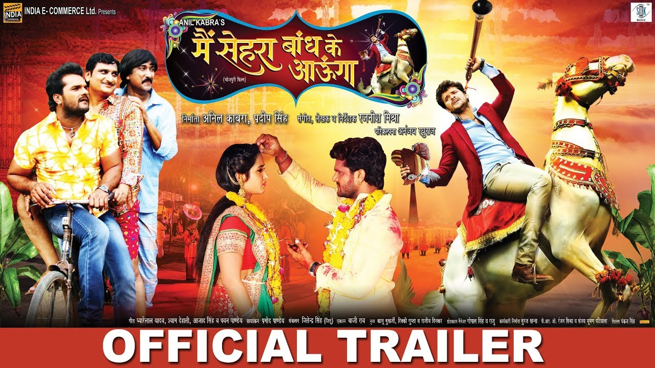 Khesari bhojpuri movies full celebrity