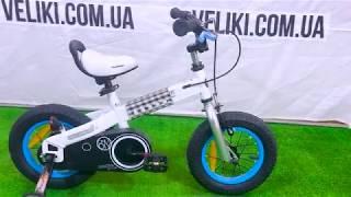 детский велосипед Royal Baby Buttons Alloy 12 обзор