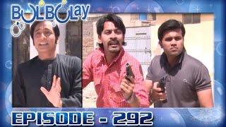 Bulbulay Ep 292 - ARY Digital Drama