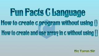 كيفية إنشاء برنامج c بدون استخدام {}
