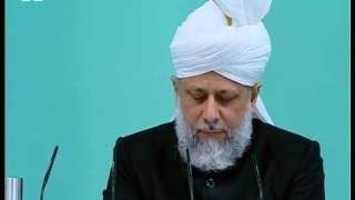 Urdu Khutba Juma 16th February 2007 - Islam Ahmadiyya