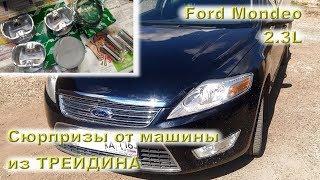Ford Mondeo 2.3: Сюрпризы Из Трейдина!