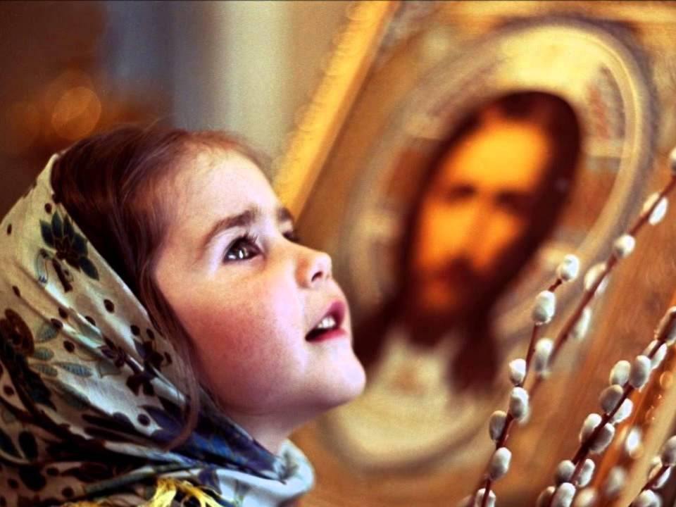 Музыка для крещения ребенка