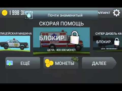 Сайт со взломономи играми