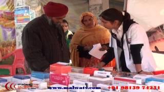 KALERAN (Jagraon) Eye Care Camp 2012 Part 1st.