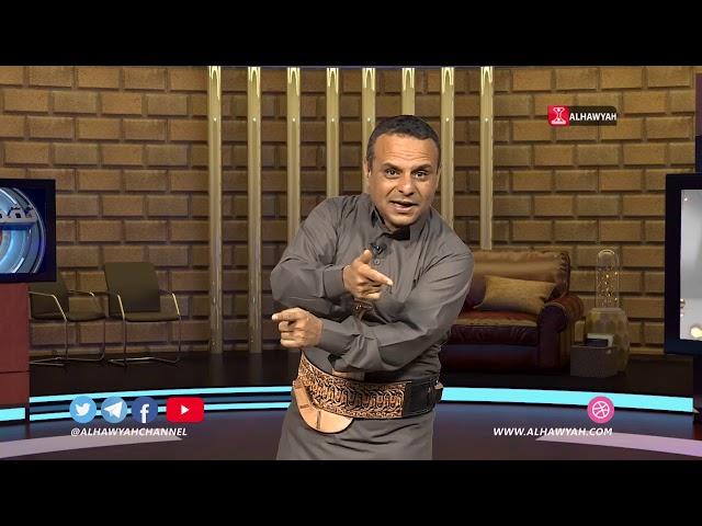 نقطة نظام | الحلقة 18 | كسوة العيد  من استطاع إليه سبيلا | منصور العميسي قناة الهوية