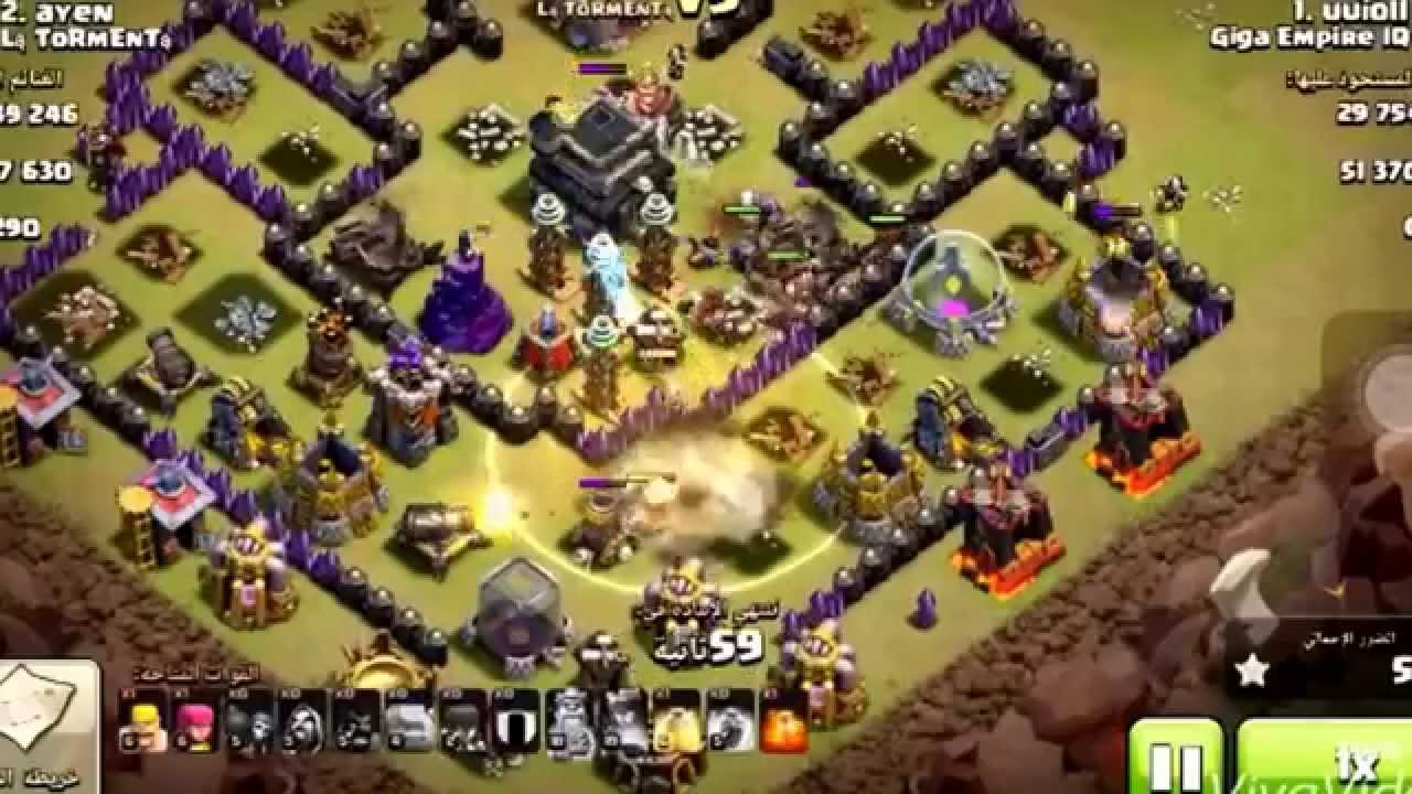 Image result for th9 war attack strategy