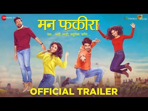 MANN FAKIRAA – Official Trailer   Sayali S, Suvrat J, Anjali P, Ankit M  Mrunmayee D   6th March