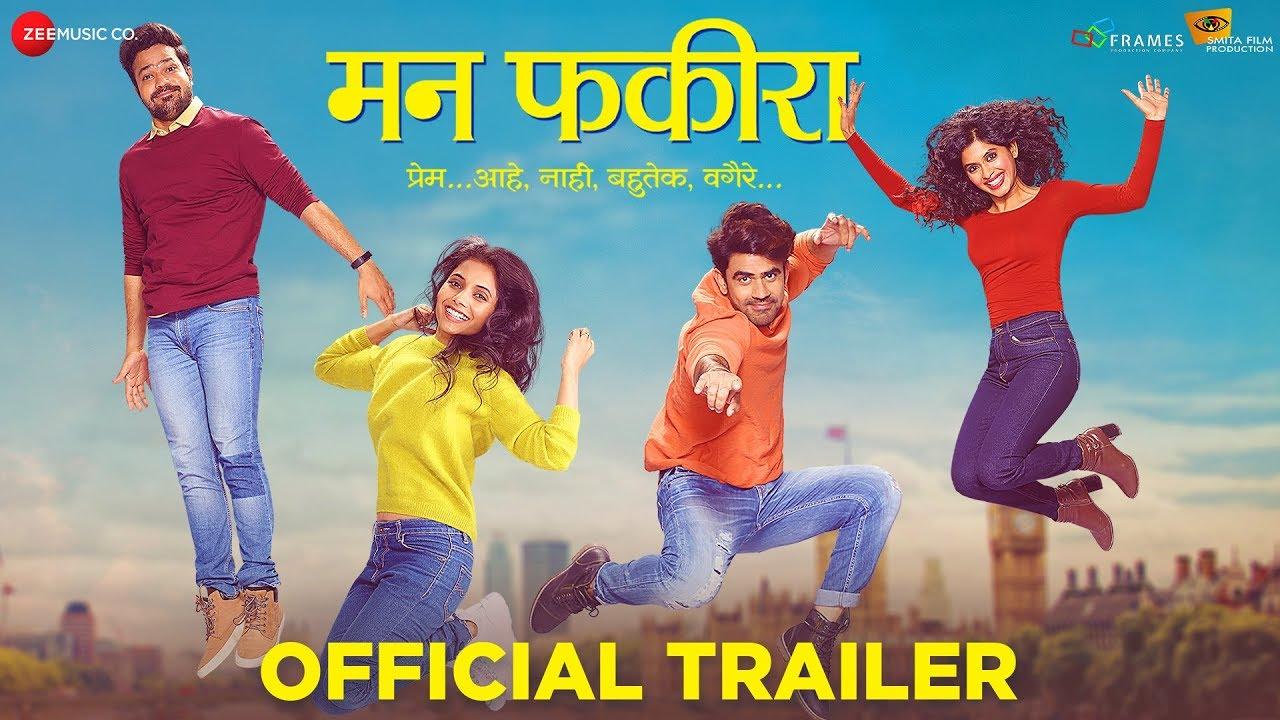 Download MANN FAKIRAA – Official Trailer   Sayali S, Suvrat J, Anjali P, Ankit M  Mrunmayee D   6th March