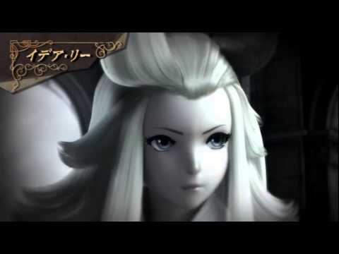 Bravely Default - Baby Bird (Edea's Theme)【Vocalized Version】