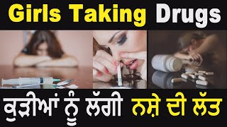 "DRUG ADDICTION AND HELPLESSNESS..PUNJAB TURNING OUT TO BE A REAL ""UDTA PUNJAB""!"