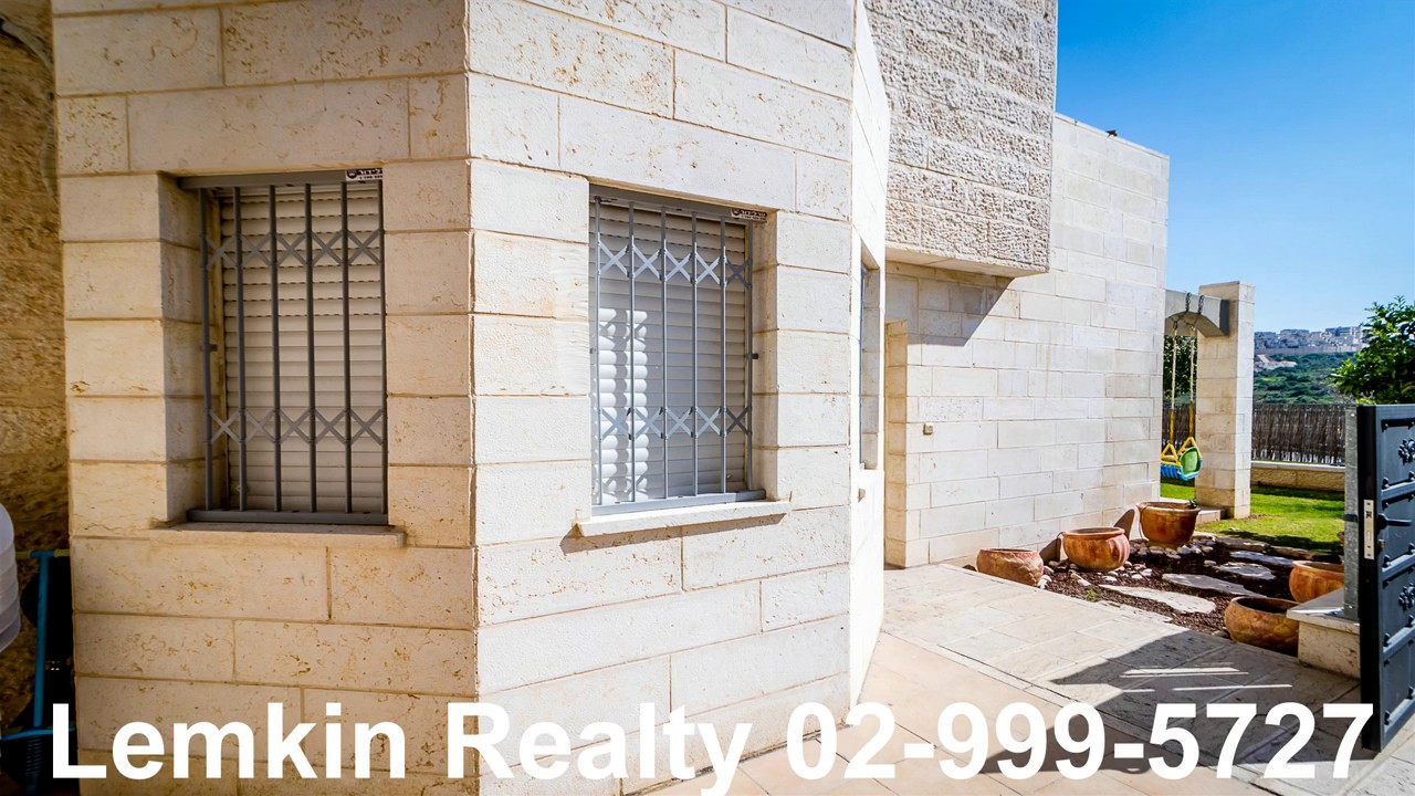 Ramat Beit Shemesh: For Sale In Ramat Beit Shemesh Aleph By Lemkin Realty