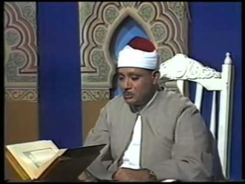 Qari Abdul Basit famous qirat surah (maryam ibraheem) (HD1980)