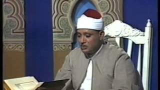 qari abdulbasit famous qirat surah maryam and ibraheem HD 2000