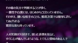 乃木坂46 秋元真夏の恋愛占いをしました。彼氏になるのはどんな人でしょ...