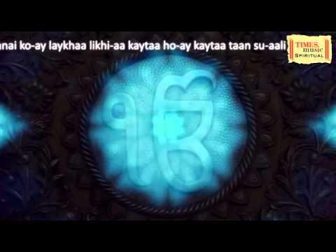 Ik Onkar   Harshdeep Kaur