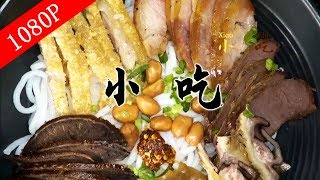 The bite  of Canton SE4 ep7 | snacks | Chinese representational local cuisines