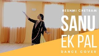 Sanu Ek Pal Chain  | Raid | Rahat Fateh Ali Khan | Reshmi Chetram
