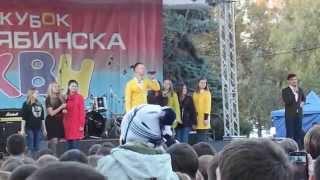команда КВН ДАЛС в Челябинске