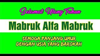 Gambar cover Mabruk alfa mabruk (Perempuan)