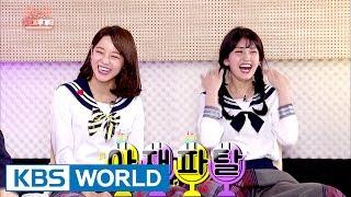 """I.O.I Sejeong, """"Somi"""