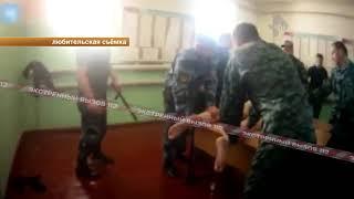 Видео избиения заключённого в Ярославской колонии!