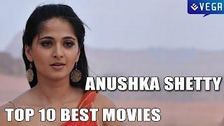 Top 10 Best Movies of Anushka Shetty