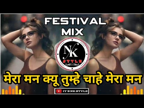 Mera Man Q Tumhe Chahe Remix ∥ Festival Dance Mix ∣ By Dj Yogesh Yp ∥ Its Nk Style