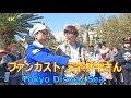 4K 「お願いします!」ファンカスト・ミネザキさん 2019.03.09 ディズニーシー TDS Fun Custodial MINEZAKI Tokyo Disney Sea
