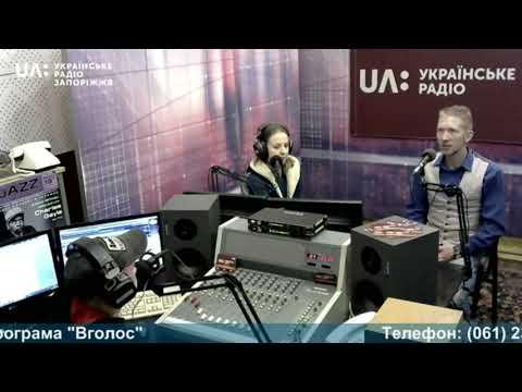 Здоров'я опорно рухового апарату - експерт Дмитро Колесніченко на Суспільному Радіо