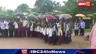 Pakhanjore में Teacher की मांग को लेकर Students ने School में जड़ा ताला  देखिए