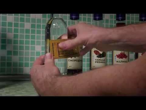 Этикетки на алкогольные бутылки своими руками