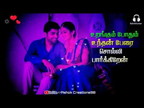 unnai-thotta-thendral-🎶song-whatsapp-status-(ashok-creations98)