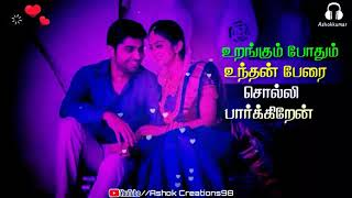 Unnai Thotta Thendral 🎶Song Whatsapp status (Ashok Creations98)