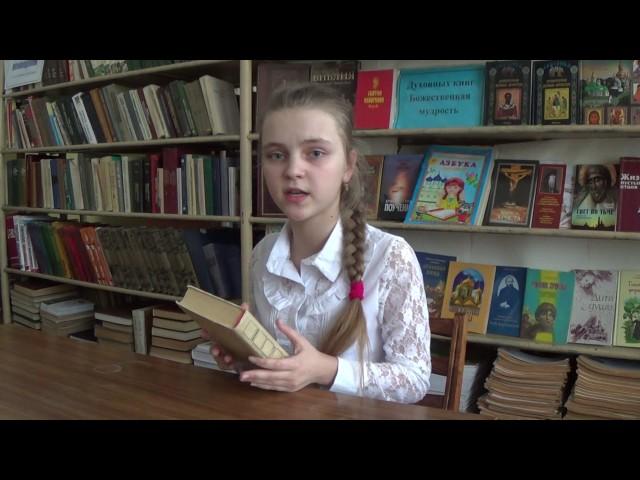 Изображение предпросмотра прочтения – ИринаСтрюкова читает произведение «О, как убийственно мылюбим…» Ф.И.Тютчева