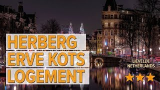 Herberg Erve Kots Logement hotel review | Hotels in Lievelde | Netherlands Hotels