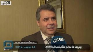 مصر العربية | رئيس جامعة بنها: نحضر لأكبر مستشفى تخصصي على غرار الفرنساوي