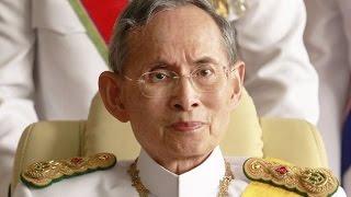Cuộc đời và sự nghiệp của Quốc vương Thái Lan