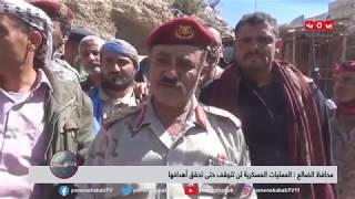 دقائق خبرية | 19 - 05 - 2019 | يمن شباب