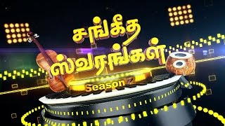 Suryodayam & Sangeetha Swaranagal 02-10-2016 Putham Puthu Kaalai Vendhar tv Show – Episode 765