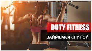 Упражнения для мышц спины| Комплекс упражнений(Начало видео - рассуждения на тему правильного питания, диеты для похудения и упражнений для похудения...., 2016-02-19T16:44:59.000Z)