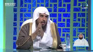 فيديو: هل يجوز اعتماد الطالب على آخرين لكتابة البحوث بمقابل مادي؟.. الخثلان يجيب