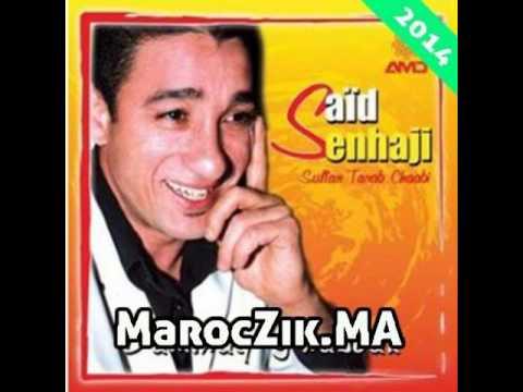 SENHAJI TÉLÉCHARGER 2007 ALBUM
